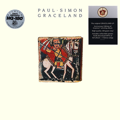 Paul Simon: Graceland Vinyl Record