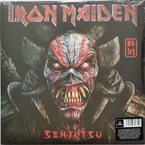 Iron Maiden: Senjutsu Silver and Black Marble Vinyl