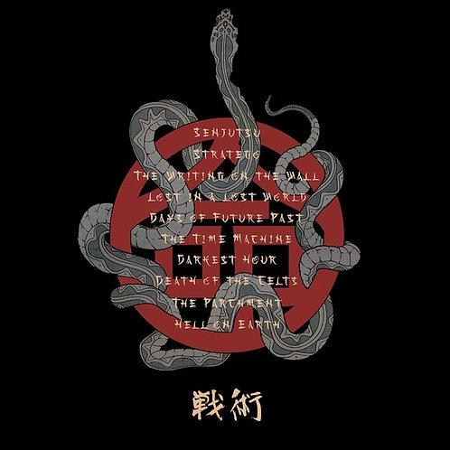 Iron Maiden: Senjutsu Indie Store Red and Black Vinyl Record