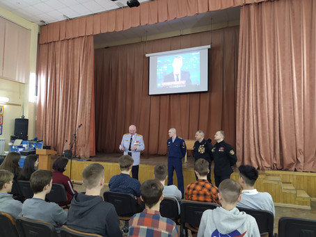 Лекция по профилактике правонарушений несовершеннолетних в 8-11 классах