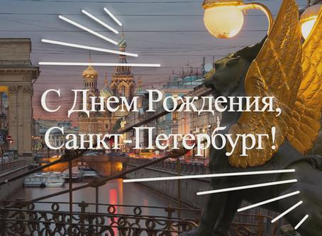 Сборник «Виват, Петербург!»