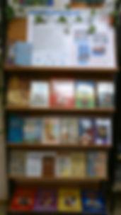 книжная выставка.jpg