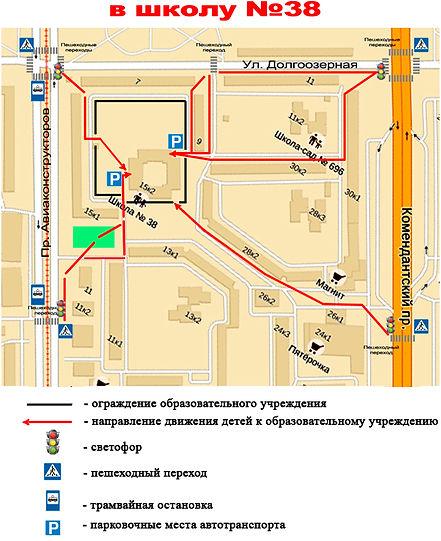 Безопасный маршрут 1.jpg