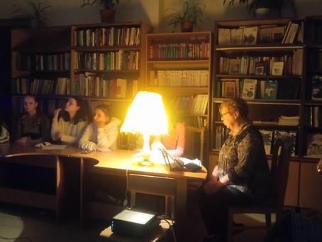 Литературный вечер, посвященный Сергею Есенину