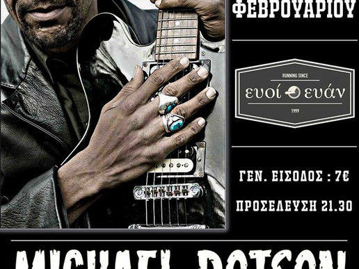 Michael Dotson Blues Trio at Ευοί Ευάν