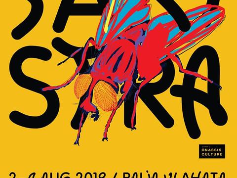 Saristra Festival 2019