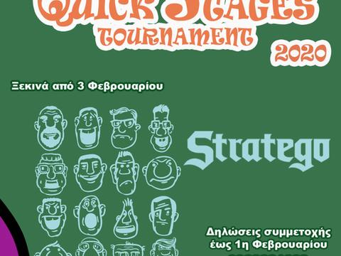Stratego Team Παρουσιάζει