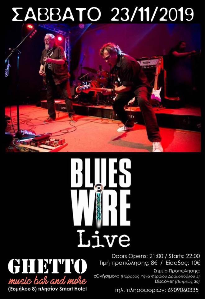 BLUES WIRE  wave 97.4