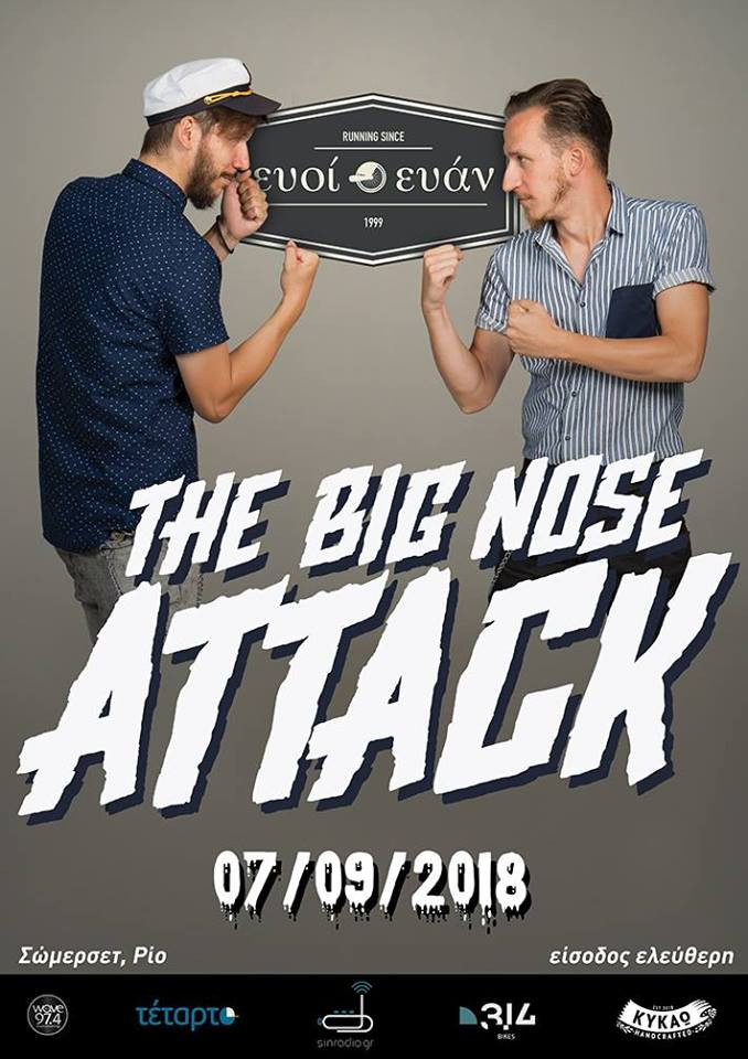 Big nose attack wave 97.4