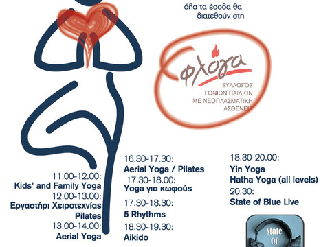 Red Yoga Charity Event