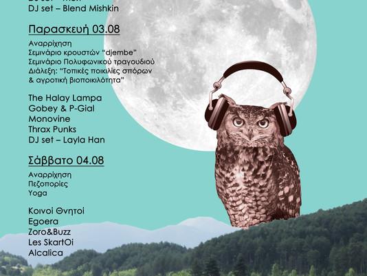 3 Fenefest Festival