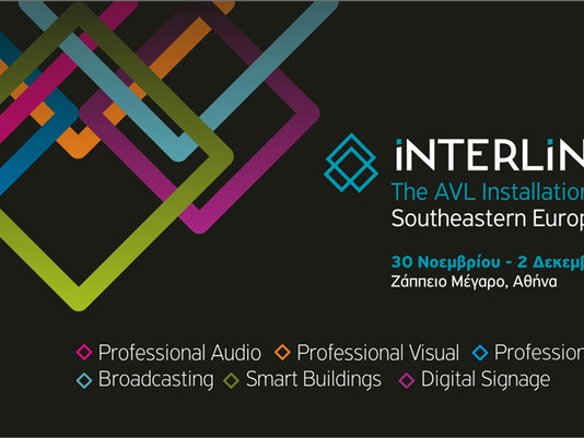iNTERLiNKED South East Europe 2019