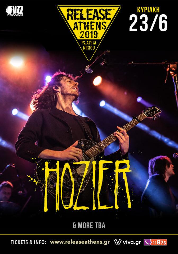 Hoizer Release Athens wave 97.4