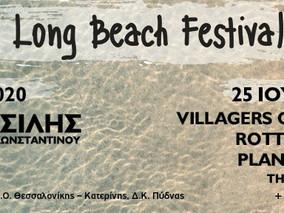 Long Beach Festival & Urban Athens Festival 2.0