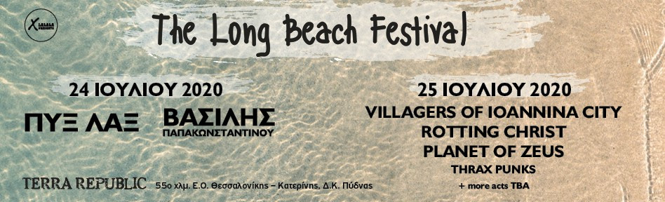 Long Beach Festival wave 97.4