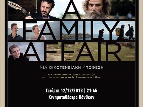 Μια Οικογενειακή Υπόθεση – A Family Affair