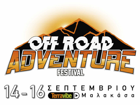 VanLife the project 14 εως 16 Σεπτεμβρίου Terra Vive Park