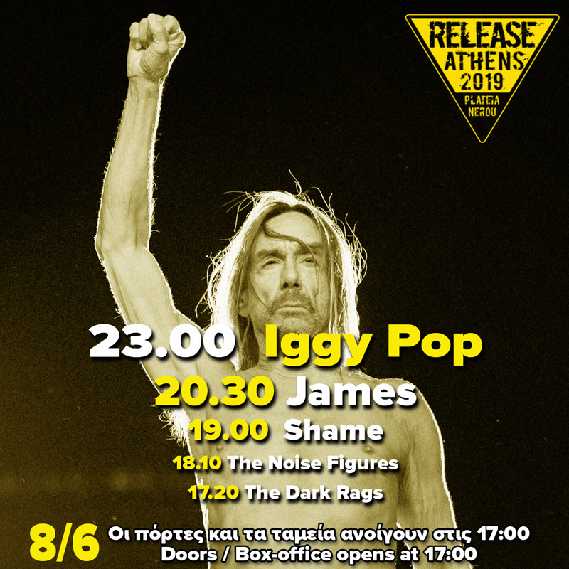 Iggy pop RELEASE ATHENS wave 97.4