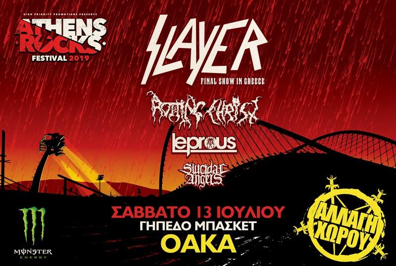 Slayer Athens wave 97.4