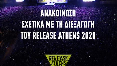 Ανακοίνωση για την διεξαγωγή του Release Athens 2020