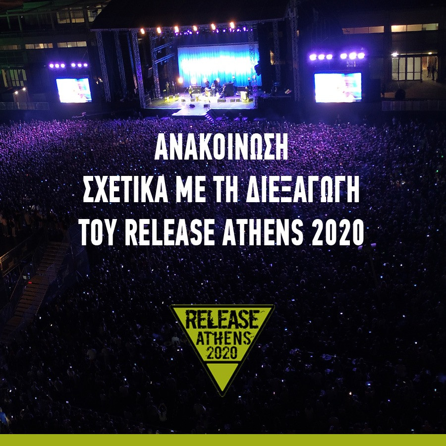 Release Athens wave 97.4