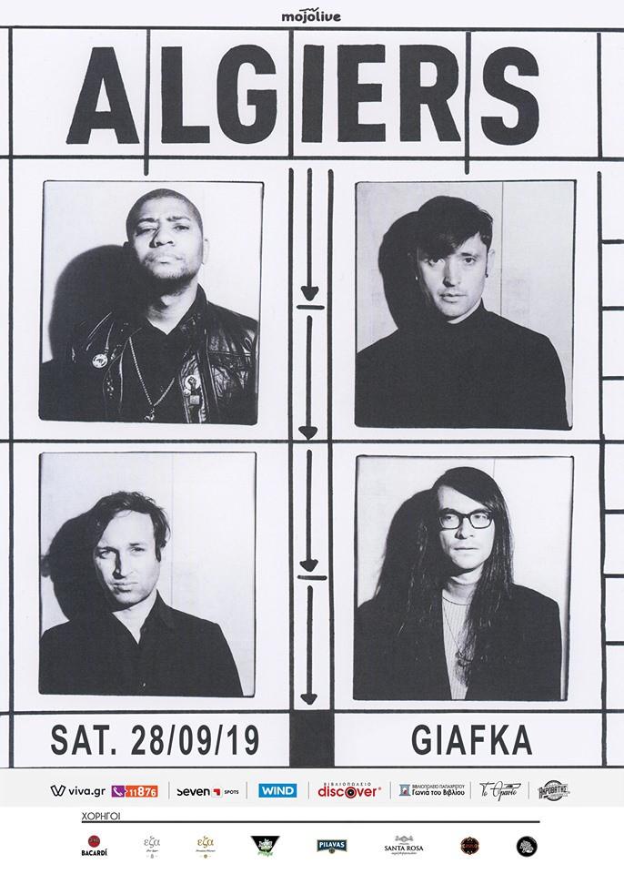 Algiers wave 97.4