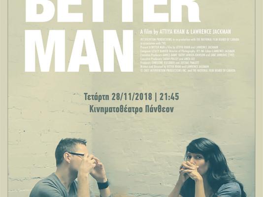 Ένας Καλύτερος Άνδρας – A Better Man