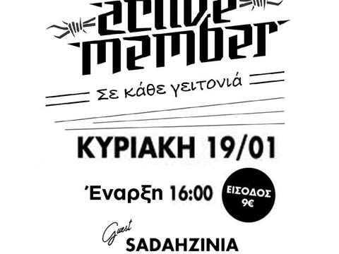 Active Member στο Ευοί Ευάν