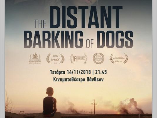 Το Μακρινό Γάβγισμα των Σκυλιών στον Κινηματογράφο Πάνθεον
