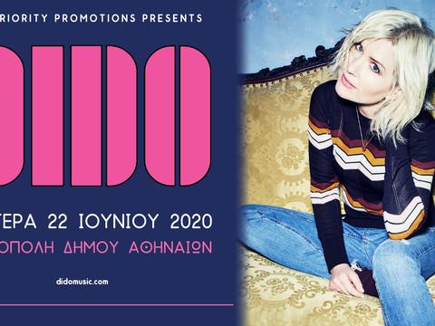 H Dido στην Αθήνα