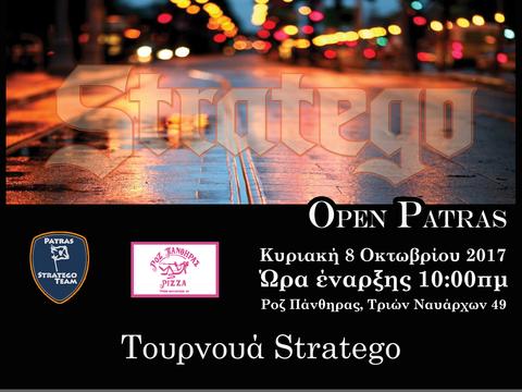 Patras Stratego Team
