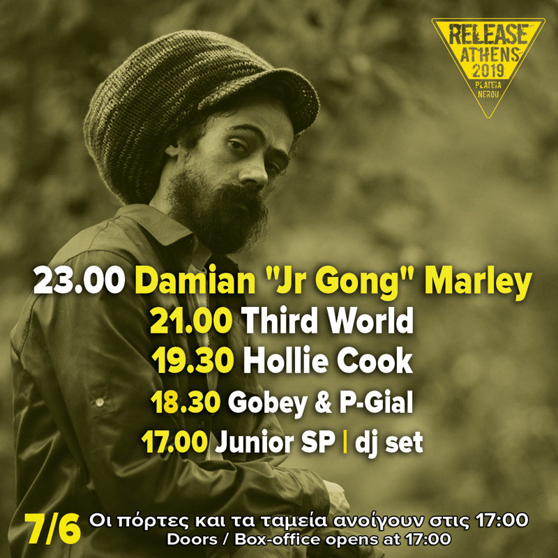 Damian Marley Release Athens 2019 wave 97.4