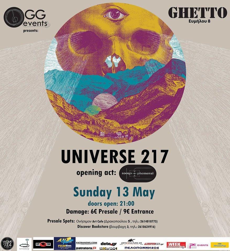 wave 97.4 universe2017