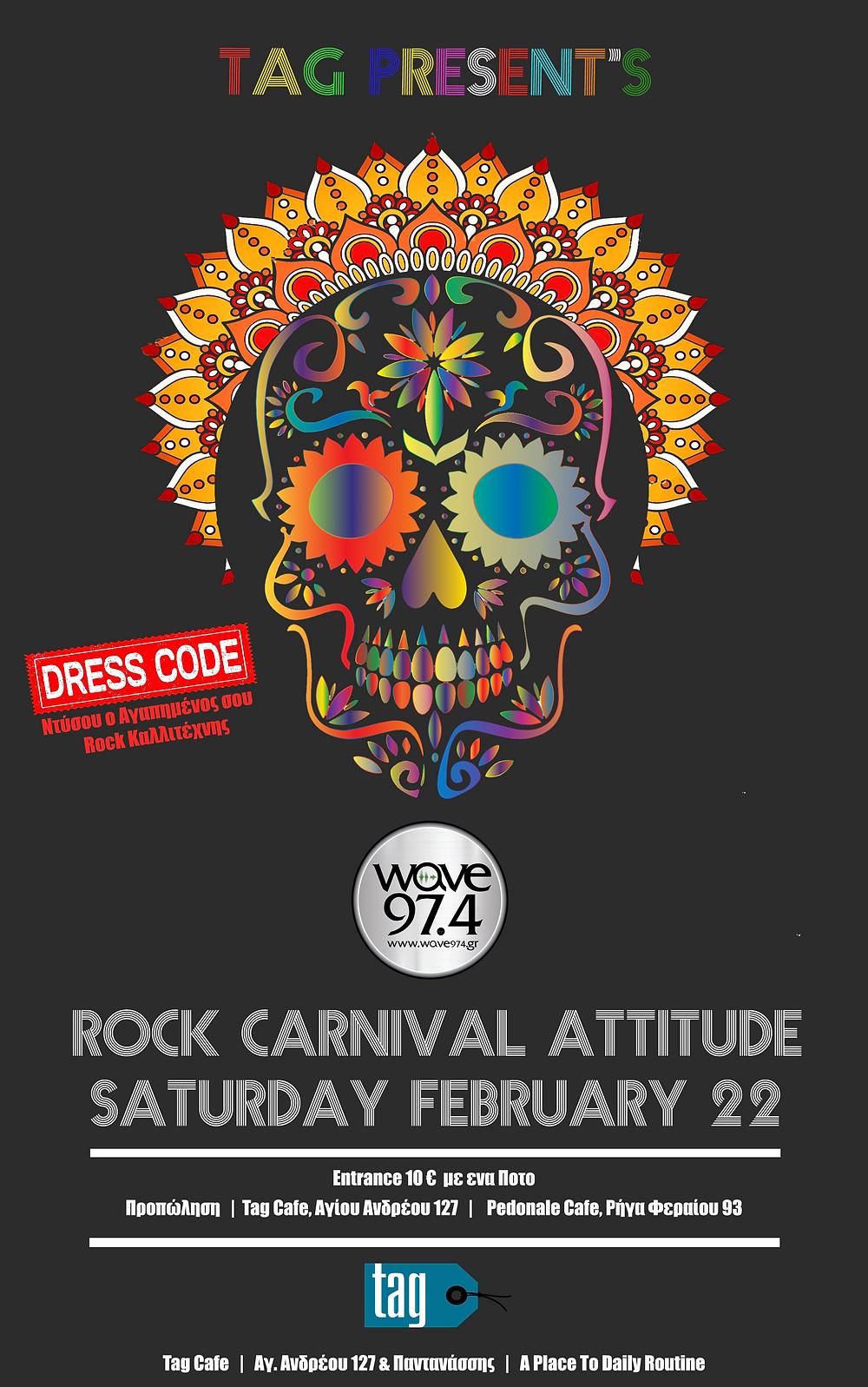 Rock Carnival Attitude wave 97.4