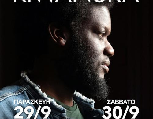 Release Athens presents Michael Kiwanuka live in Athens 30/9