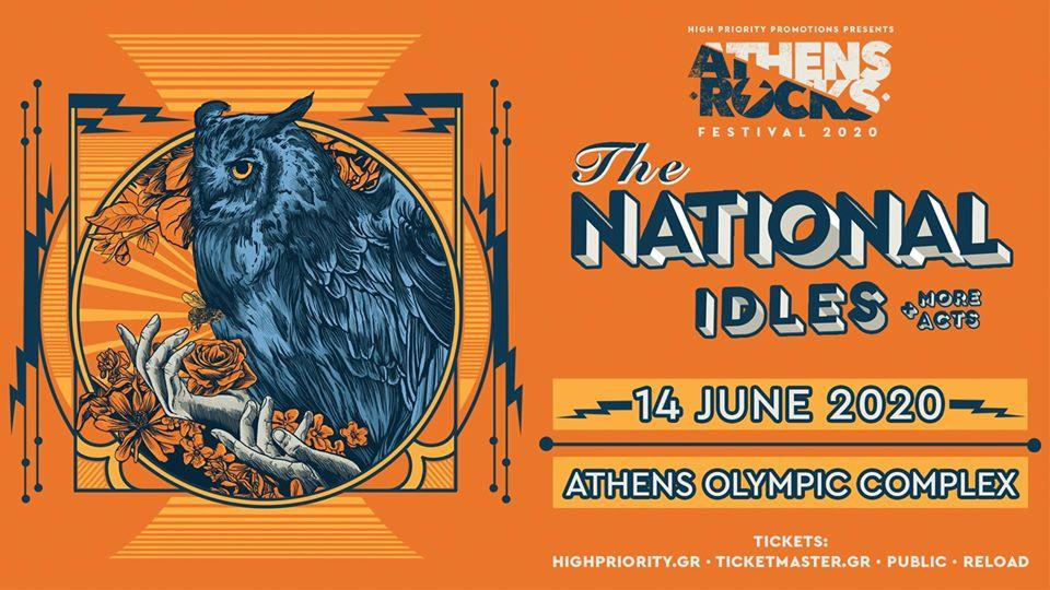 AthensRocks 2020 -The National wave 97.4