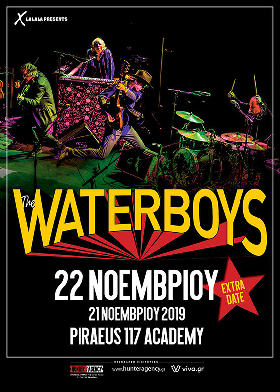 Waterboys athens wave 97.4