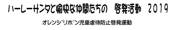 ぎゃらりー2019.JPG