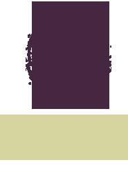 artichoke_logo.png