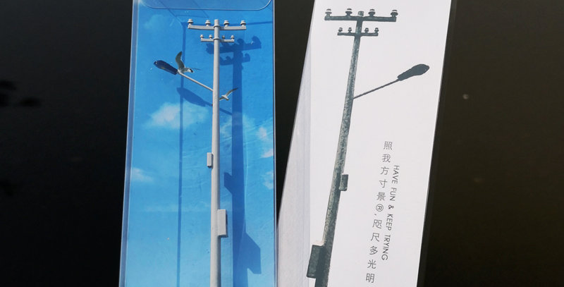 N&HO Scale utility pole with lights
