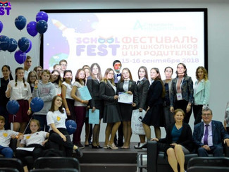 Почетное консульство Мальты в Нижнем Новгороде на фестивале