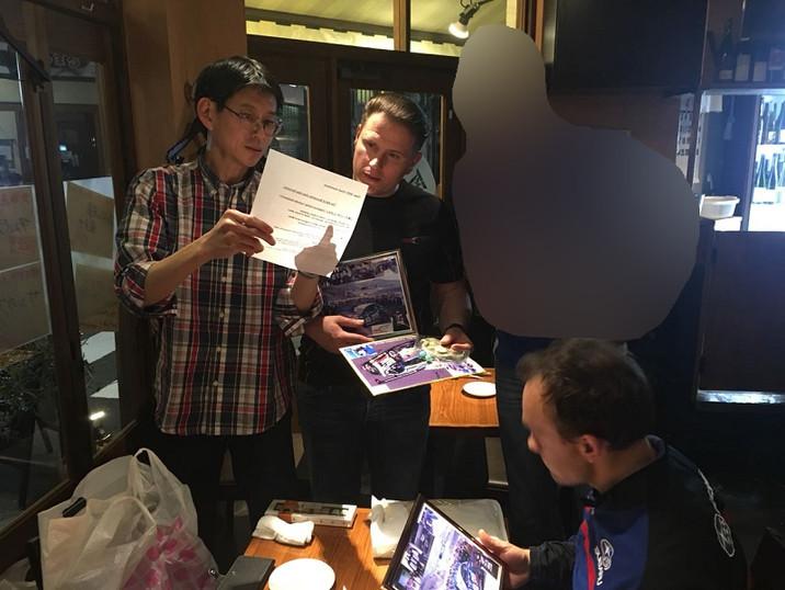 Japan2018 001.jpg