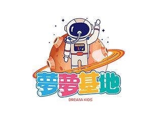 01_夢夢基地.jpg