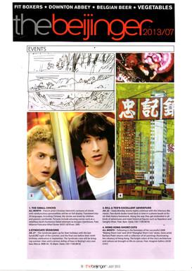 2013 article in the Beijinger