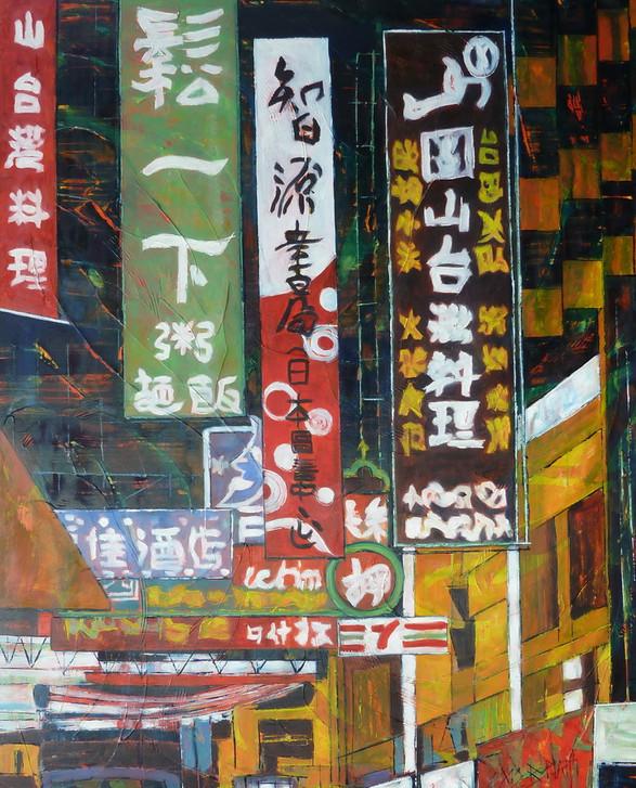 """Kowloon Square"""