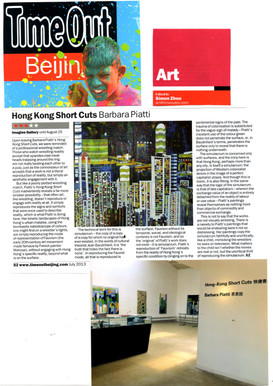 2013 Time Out Beijing