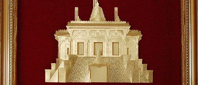 Antwerp Jain Temple