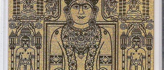 Parshwanathji Postcard 24k Gold Foil