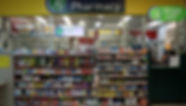 Super Mercado Midland