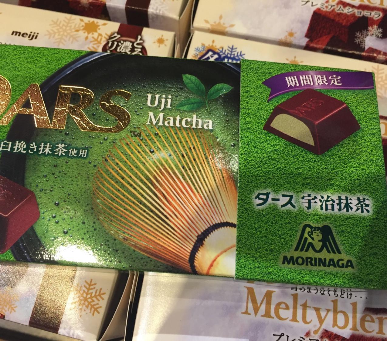 Matcha (green tea powder) flavors these chocolate treats from Japan. Interesting.